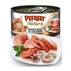 Petreet//Петрит консервы для кошек кусочки розового тунца с кальмаром 70 г