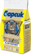Барсик для котят 4,54 л./Наполнитель для котят