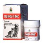 Вединол-плюс 25 гр./Бальзам с акарицидным фитокомплексом для собак и кошек