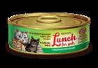 Lunch for pets 100 гр./Консервы для кошек Рубленое мясо Кролик с печенью
