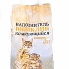 Uniclean 5 л./Юниклин Клампинг Натуральный минеральный комкующийся гигиенический наполнитель для кошачьих туалетов