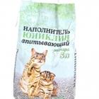 Uniclean 5 л./Юниклин Экстра Натуральный минеральный впитывающий гигиенический наполнитель для кошачьих туалетов