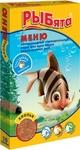 Рыбята Меню Хлопьями 10 гр./Корм Хлопьевидный универсальный  для всех видов аквариумных рыб