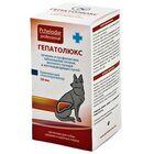 Гепатолюкс суспензия для средних и крупных собак 50мл./Препарат на натуральной основе для лечения и профилактики заболеваний печени