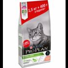 Pro Plan Sterilised 1,5 кг.+400 гр.Проплан сухой корм для поддержания здоровья стерилизованных кошек с лососем