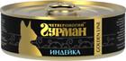 Четвероногий Гурман GOLDEN LINE 100 гр./Консервы для кошек Индейка натуральная в желе