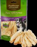 Деревенские лакомства /Лакомство для собак Традиционные Уши кроличьи