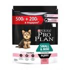 Pro Plan Puppy Small & Mini Sensitive Skin 500 гр.+200 гр./Проплан сухой корм для щенков мелких и мини пород с лососем и рисом