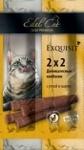 EdelKat /Эдель Кет колбаски для кошек мини с уткой и сыром