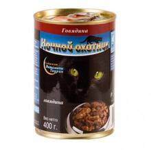 Ночной охотник 400 гр./Консервы для кошек Говядина  кусочки в соусе