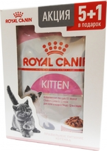 Royal Canin Kitten 5+1* 85 гр./Роял канин консервы в фольге для котят соус