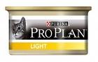 Pro Plan Light 85 гр./Проплан консервы для кошек Легкий с индейкой