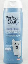8 in1 Shampoo and Conditioner White Pearl//шампунь+кондиционер оттеночный для светлых окрасов собак 473 мл