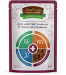 Деревенские лакомства 85 гр./Паучи с говядиной для кастрированных и стерилизованных кошек
