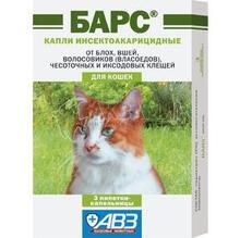 Барс//капли инсектоакарицидные для кошек уп.3 пипетки