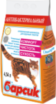 Барсик 4,54 л./Наполнитель для кошек гигиенический