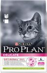 Pro Plan Delicate 10 кг./Проплан сухой корм для взрослых кошек с чувствительным пищеварением, с ягненком