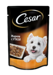 Cesar 100 гр./Цезарь консервы в фольге для собак жаркое с уткой