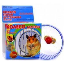 ЗООМАРК D 9 см колесо для грызунов малое пластиковое в упаковке (34513)