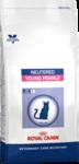 Royal Canin Neutered Young Female 400 гр./Роял канин сухой корм для стерилизованных кошек с момента операции до 7 лет