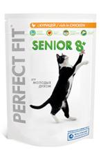 Perfect Fit Senior 190гр./Перфект Фит сухой корм для кошек старше 8 лет с курицей
