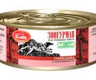 Зоогурман 100 гр./Консервы мясное ассорти для собак Говядина отборная