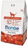 Monge Cat Adult  400 гр./Монж сухой корм для пожилых кошек