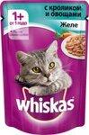 Whiskas 85 гр./Вискас консервы в фольге для кошек Желе с кролик с овощами