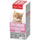 Празицид//суспензия против глистов для котят 5 мл