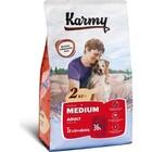 Karmy Medium Adult Dog 2 кг./Сухой корм Телятина для взрослых собак средних пород