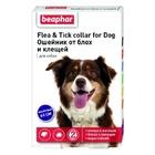 Beaphar Flea&Tick  65 см./Беафар ошейник для собак от блох и клещей фиолетовый