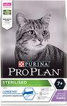 Pro Plan Sterilised +7 /400 гр./Проплан сухой корм для поддержания здоровья стерилизованных кошек с индейкой