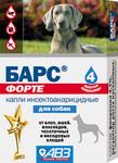 Барс Форте//капли инсектоакарицидные для собак уп.4 пипетки