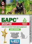 Барс Форте//капли инсектоакарицидные для кошек уп.3 пипетки