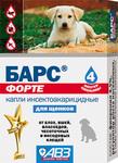 Барс Форте//капли инсектоакарицидные для щенков уп.4 пипетки