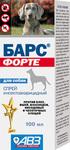 Барс Форте//cпрей инсектоакарицидный для собак 100 мл