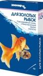 Зоомир Корм для золотых рыбок 15 гр./Кормповседневный , стимулирующий яркую окраску