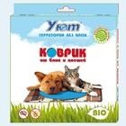 Уют коврик//для собак и кошек от эктопаразитов