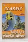Fiory Classic 400 гр. /Фиори Корм для волнистых попугаев