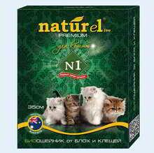 Naturel БИОошейник//для котят от эктопаразитов 35 см