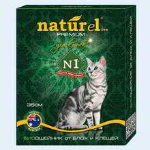 Naturel БИОошейник//для кошек от эктопаразитов 35 см