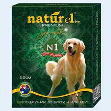 Naturel БИОошейник//для собак от эктопаразитов 65 см