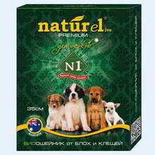 Naturel БИОошейник//для щенков от эктопаразитов 35 см