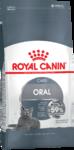 Royal Canin Oral Care 400 гр./Роял канин сухой корм для кошек профилактика образования зубного налета и зубного камня