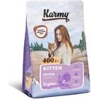Karmy Kitten 400 гр./Сухой корм Индейка для котят, беременных и кормящих кошек
