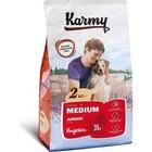 Karmy Medium Junior Dog 2 кг./Сухой корм Индейка для щенков средних пород