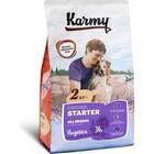 Karmy Starter Dog All Dreeds 2 кг./Сухой корм Индейка для щенков всех пород до 4-х месяцев, беременных и кормящик собак