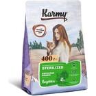Karmy Sterilized Cat 400 гр./Сухой корм Индейка для стерилизованных кошек