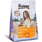 Karmy Hair & Skin Cat 400 гр./Сухой корм Лосось поддержание здоровья кожи и шерсти для кошек