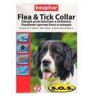 Beaphar SOS 65 см./Беафар ошейник от блох и клещей для собак